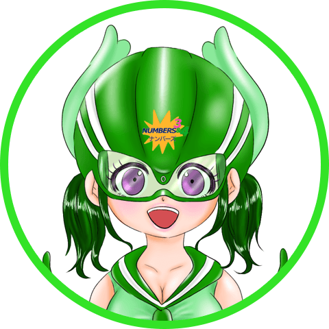 ナンバーズ4グリーン