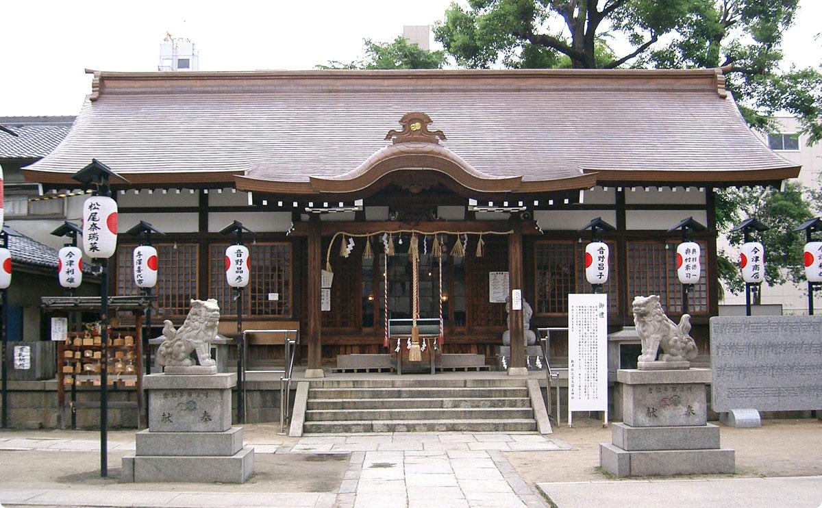 敷津松之宮・大国主神社