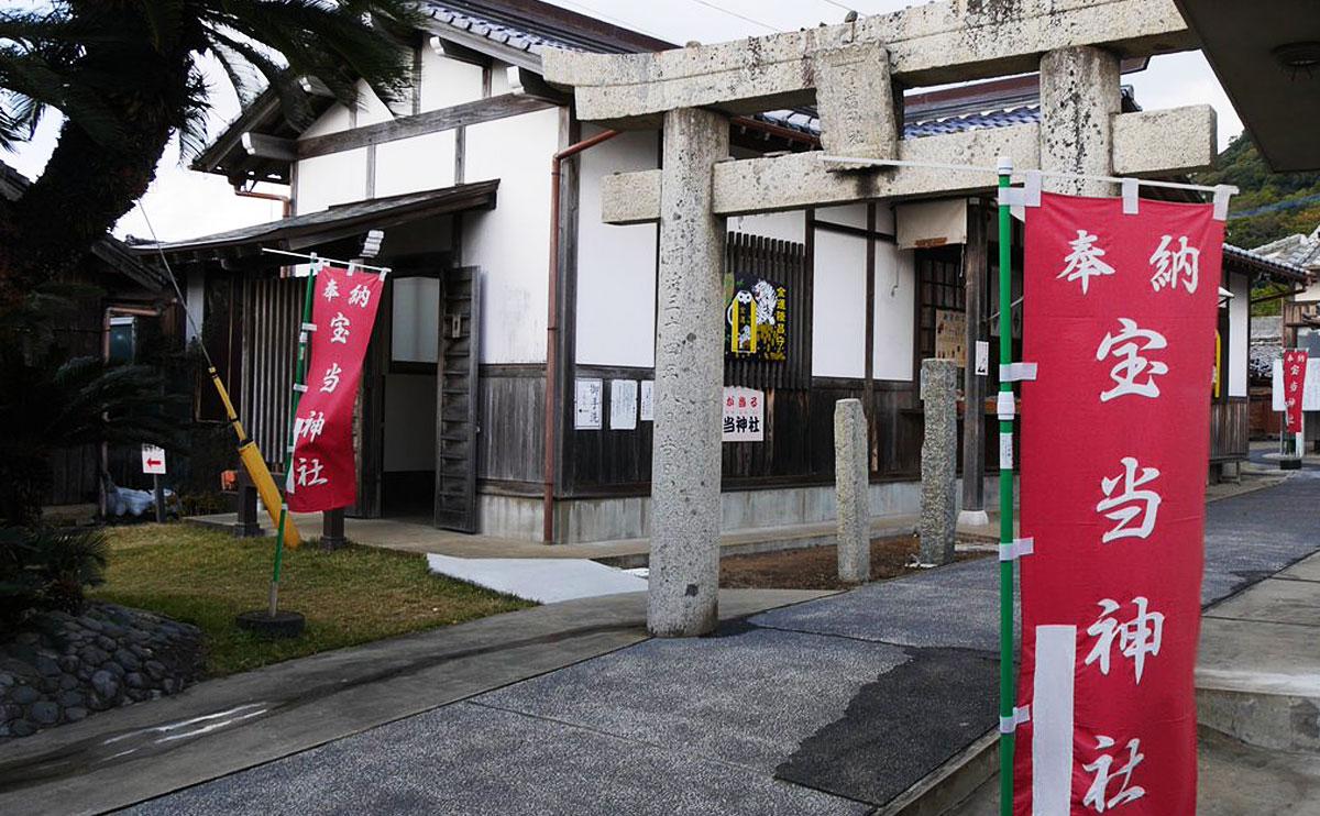 宝当神社(佐賀県)