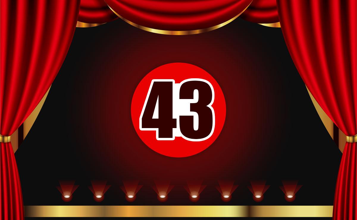 キャリーオーバー発生中に出やすい数字No.1は「43」!