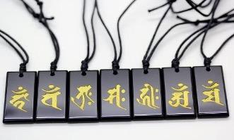金彫り守護梵字入り天然石オニキスプレートペンダントネックレス